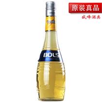 无酒精浓缩果味汁必得利红石榴糖浆URSYRGRNADINE调酒辅料