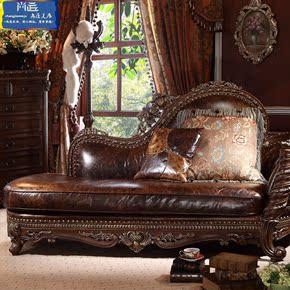 美式乡村全实木贵妃椅 卧室贵妃榻 品牌订制 欧式真皮沙发躺椅