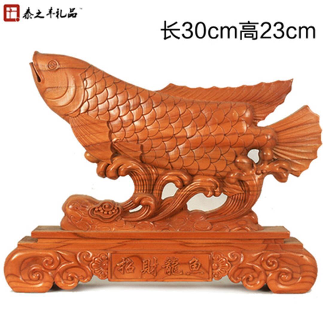 金龙鱼雕刻工艺品