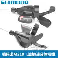 Fidelity Shimano Shimano M310 refers to the 78-speed 21 24-speed mountain bike split dialing manual dial