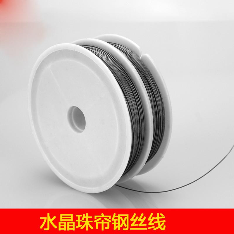DIY散珠配件水晶灯线水晶珠帘线 窜珠线 钢丝线 金属线 穿珠线