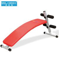 沃尔克 仰卧起坐器材俯卧撑仰卧板仰卧起坐折叠哑铃凳家用健身器