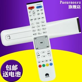 中国电信联通移动 华为悦盒EC6108V9/V9A/U/E/6108V8机顶盒遥控器