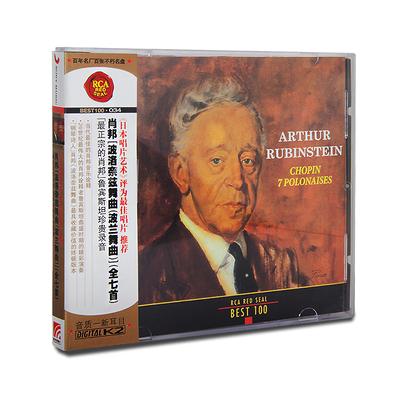 肖邦钢琴曲cd