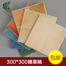 300糖果釉仿古砖卫生间墙砖厨房地砖阳台瓷砖田字格田园地中海