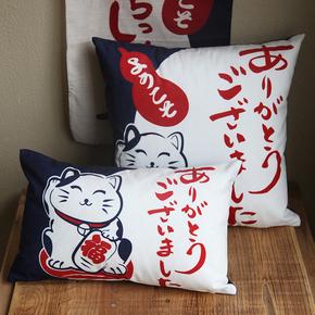 日式和风抱枕沙发靠枕日本料理招财猫靠垫汽车办公室抱枕腰枕枕套