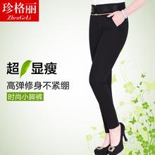 中老年高腰女裤妈妈装长裤外穿打底裤中年女装春装薄款修身小脚裤