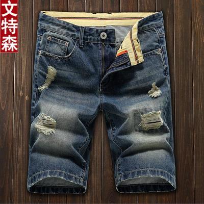 夏季牛仔短裤男直筒破洞青少年韩版乞丐七分男裤五分裤休闲中裤男