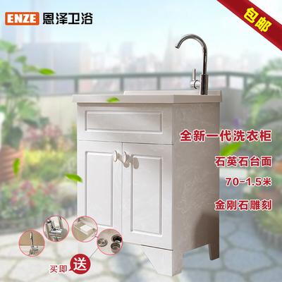 整体人造石金刚石阳台洗衣柜水槽带搓板防水防晒防变形特价精选