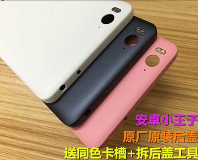 小米4c后盖小米4C手机壳原装电池后盖4C后壳4c后盖MI4C保护套外壳