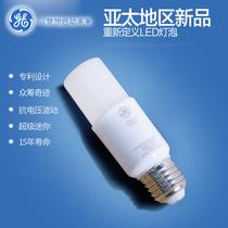 小白灯泡螺口球泡灯超亮大功率节能筒灯家用柱形蒲贩雍