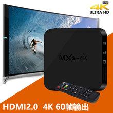 定制安卓智能电视盒子四核4K播放器AV高清网络机顶盒HDMI2.0包邮