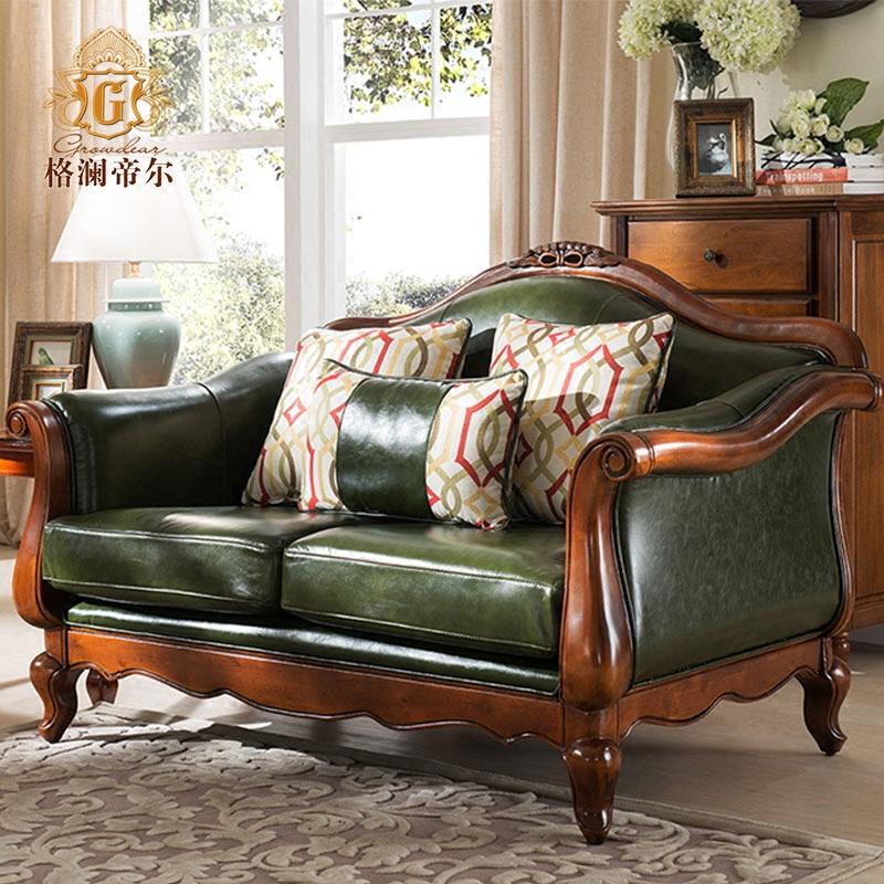 格澜帝尔美式真皮沙发LYY973-1-2-3