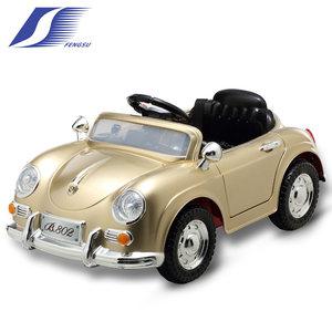 风速童车儿童电动车四轮可坐人宝宝充电玩具车尊贵烤漆400aca1f-2