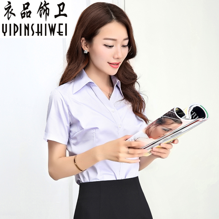 summer professional shirt lady V-neck short-sleeved shirt business dress overalls tooling inch