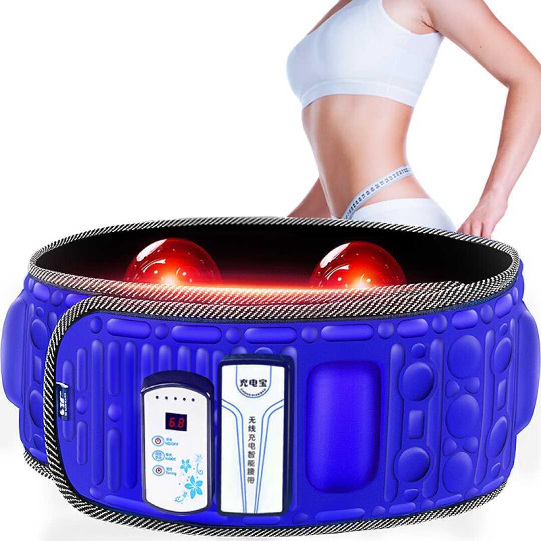 双牌 无线充电甩脂机瘦身甩脂腰带抖抖机减肥运动器材 无线智能款
