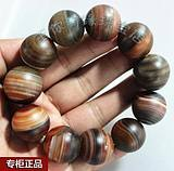 Exquisite natural sardonyx agate bracelets Exquisite natural sardonyx agate bracelets 20mm