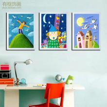 欧美卡通抽象 有框 装饰画儿童房卧室壁画挂画幼儿园教室走廊墙画