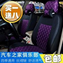 丽驰E9 吉瑞/福瑞/金瑞 富路电动汽车老年代步四轮车座套四季通用