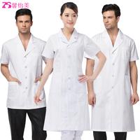 白大褂 医生服短袖长袖医师服女男夏装款医院薄工作服药店护士服