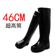 Genuine Return 46CM Ultra-high Cylinder Rainshoes, Rainshoes, Men's Anti-skid Sleeve Shoes, Waterproof Shoes, Rubber Bottom Washing Shoes and Rubber Boots