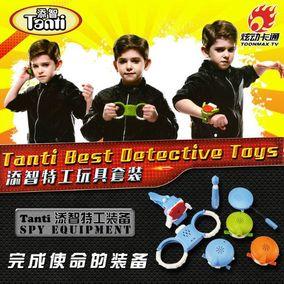 添智特工玩具间谍角色扮演手铐密写笔男孩礼物炫动广告款