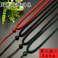 男女编织绳