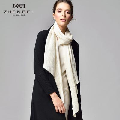 秋冬新款珍贝纯羊绒保暖围巾时尚休闲镂空纯色针织长款披肩黑白色