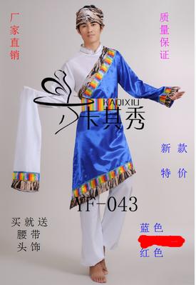 广场舞藏族舞