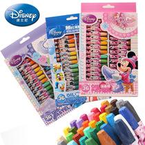 儿童美术蜡笔塑料盒色55色48色36色24/18棒东亚嘟哩油画DONG-A