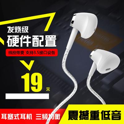 苹果手机耳机iphone5s/6/6s 4s 6plus重低音通用线控带麦原装正品