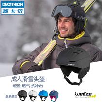滑雪头盔132591男女单板滑雪盔奥运冠军肖恩怀特anon伯顿BURTON