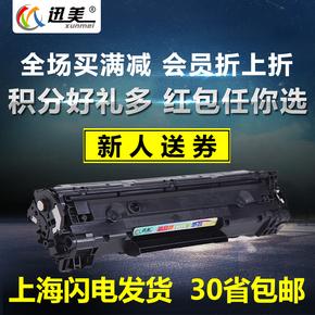 易加粉CRG-337硒鼓 适用IC佳能MF215 223D 211打印一体机墨粉墨盒