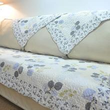 淡雅全棉四季通用纯棉双面沙发垫坐垫 田园布艺 简约现代沙发巾