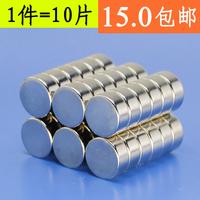 简酷钕铁硼强磁铁D12x5圆形强力磁石磁铁强磁吸铁石强磁磁铁磁钢