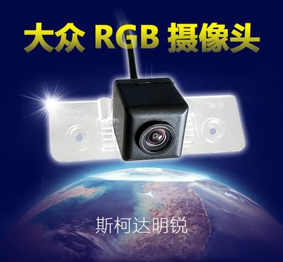 斯柯達明銳RGB攝像頭支持原廠RCD510/RNS315/RNS510帶后視主機什么牌子好