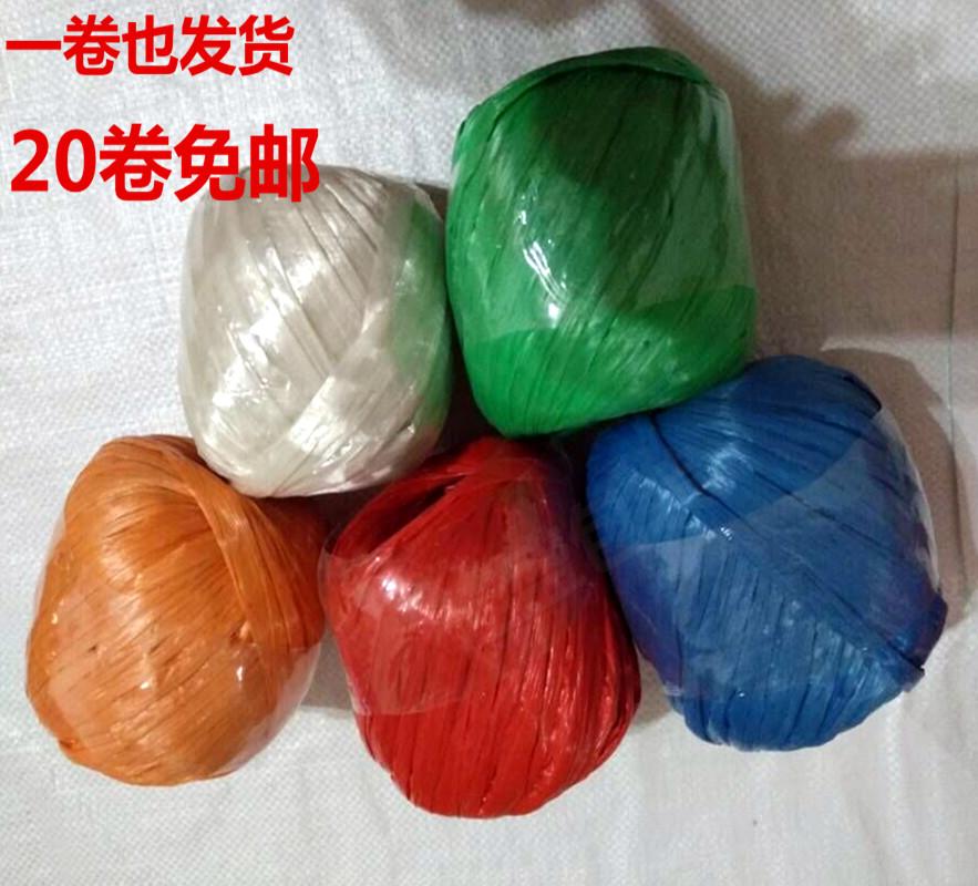 打包绳子捆绑绳新料尼龙绳捆扎带 撕裂带纤维绳草球塑料绳批发