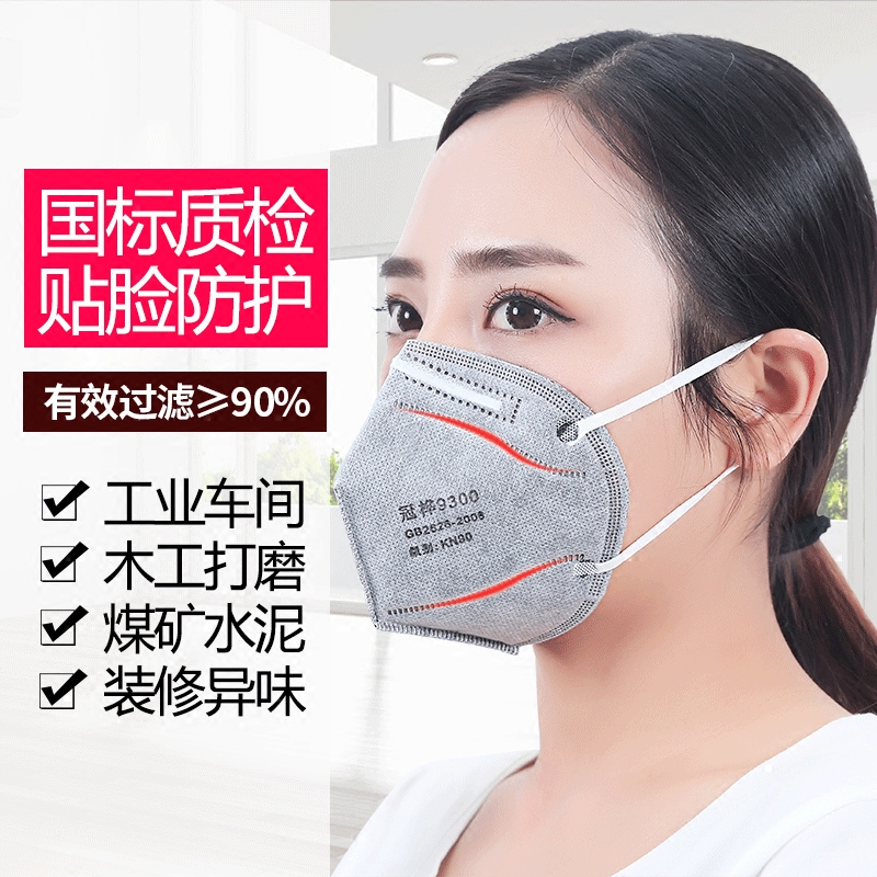 煤矿专用防尘口罩