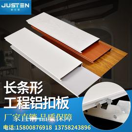 集成吊顶铝扣板吊顶长条形铝扣板木纹扣板加油站铝扣板铝方通吊顶图片