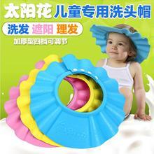 小孩洗头帽可调节宝宝儿童浴帽婴儿洗发帽洗澡帽防水帽护耳加厚