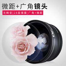 佳能尼康索尼微单反相机58MM 52MM广角近摄附加镜头带微距 二合一