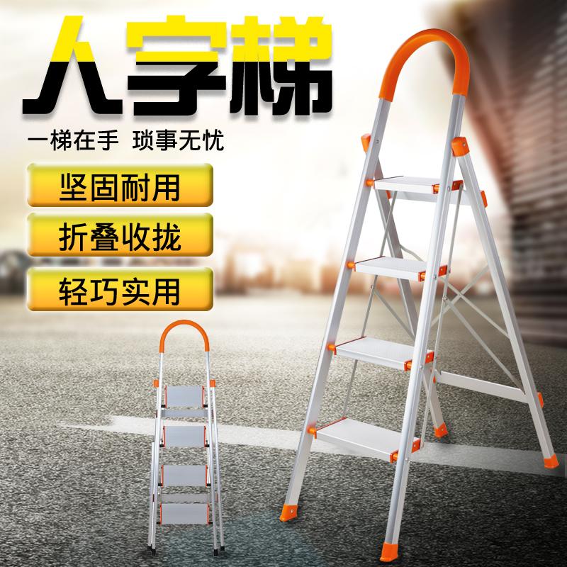 人字型楼梯