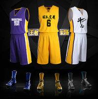 新款包邮 儿童篮球服套装男夏 中小学生篮球队服 童装大人球衣DIY