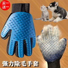 Cat glove, cat comb, dog hair comb brush to prevent hair loss pet cat articles, hair removal comb to remove floating hair artifact