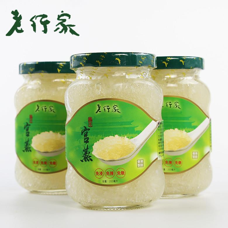 香港老行家即食燕窝200ml 甜味 孕妇燕窝滋补品