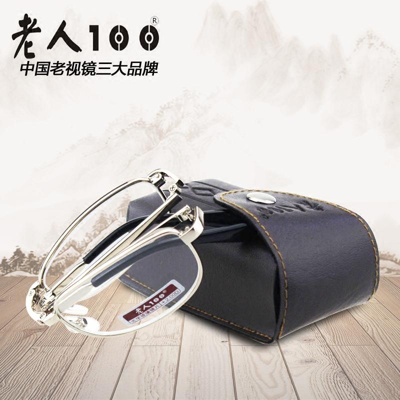 品牌水晶眼镜