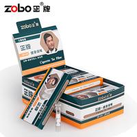 ZOBO正牌一次性细烟嘴三重纳米珠健康过滤抛弃型烟嘴女士香菸烟具