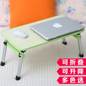 笔记本电脑桌床上用简约可折叠升降宿舍神器懒人带风扇散热小书桌