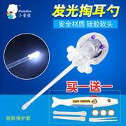 发光耳勺挖耳勺发光掏耳勺带灯儿童挖耳器婴儿成人耳扒硅胶套软头