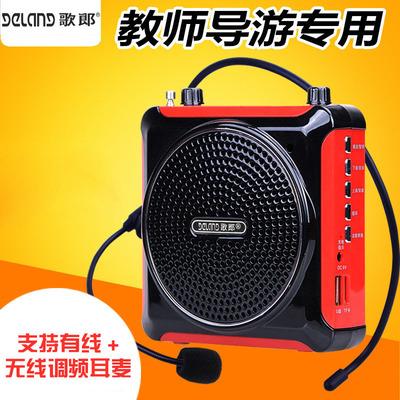 歌郎 Q6无线小蜜蜂扩音器教师导游便携式腰挂喇叭地摊叫卖播放机有假货吗